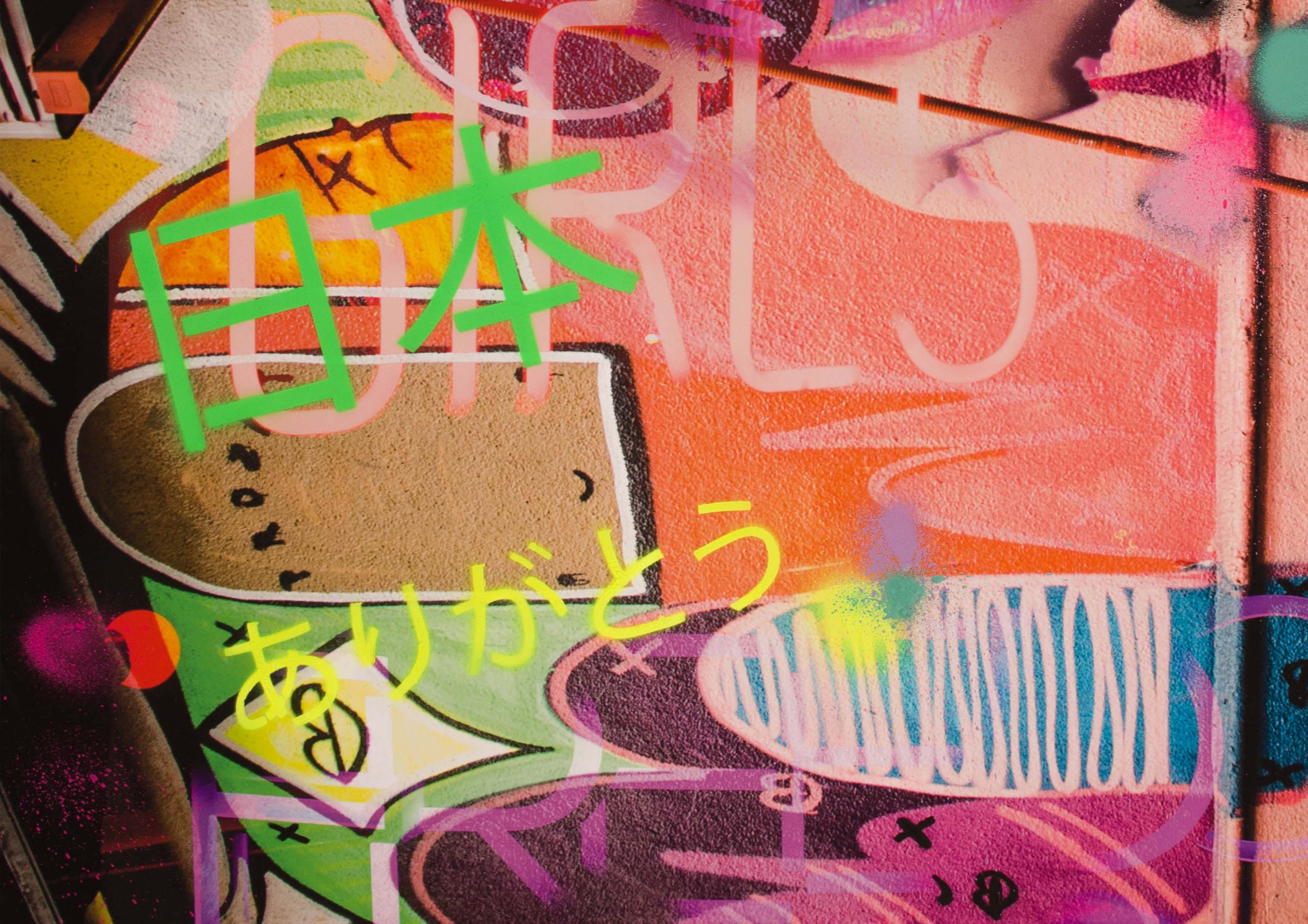 NATALIE-OTALORA-ART-DIGITAL-TOKIO-LIPS-DETAIL-2